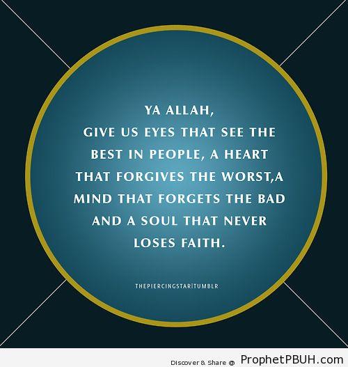 Prayer - Islamic Quotes, Hadiths, Duas