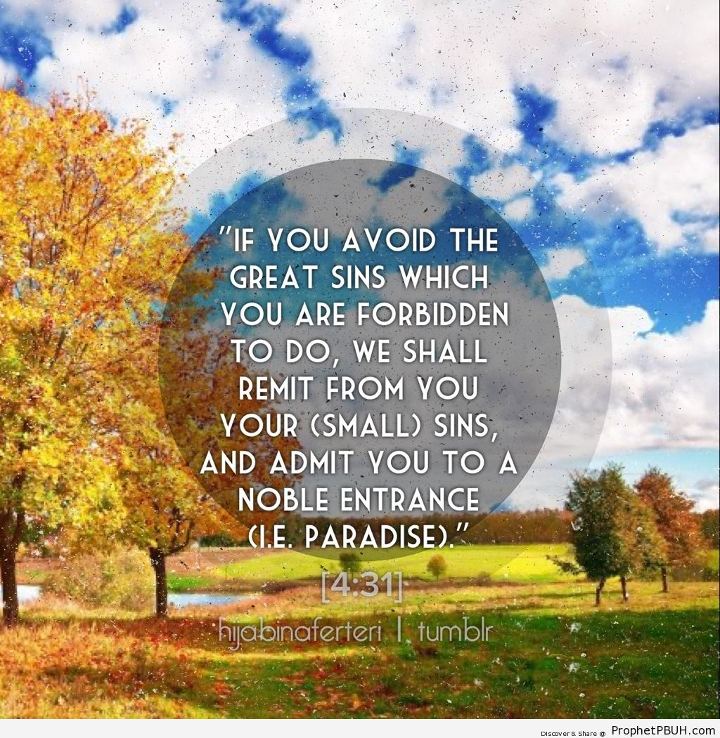Shukran, Ya Allah! - Islamic Quotes, Hadiths, Duas (1)