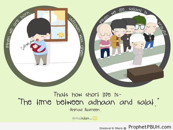 This life is short - Islamic Quotes, Hadiths, Duas