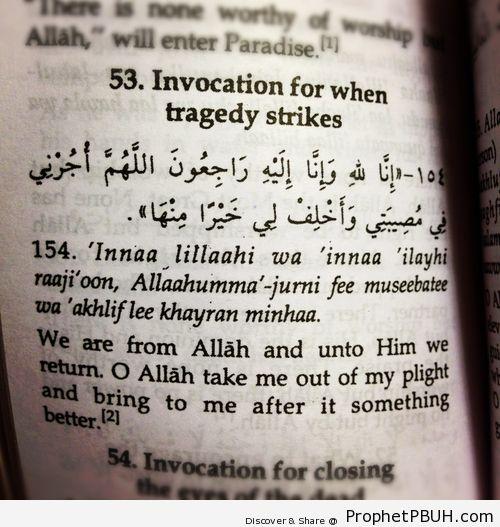 When tragedy strikes - Islamic Quotes, Hadiths, Duas