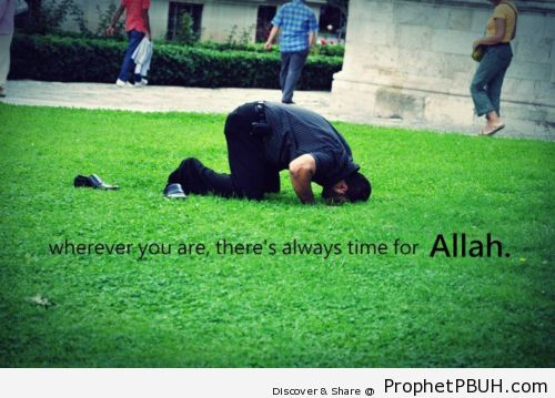 Wherever and whenever - Islamic Quotes, Hadiths, Duas