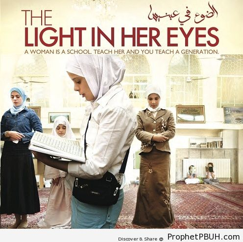 Womans role - Islamic Quotes, Hadiths, Duas