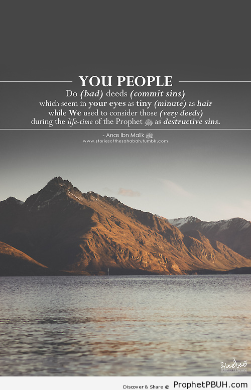 Words of Anas Radiyallahu... - Islamic Quotes, Hadiths, Duas