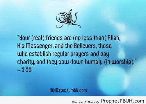 Your real friends - Islamic Quotes, Hadiths, Duas