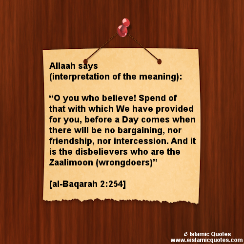 Islamic Quote and Quranic Verse on Charity
