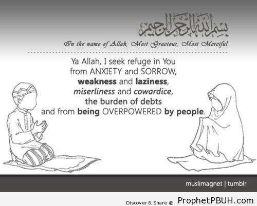 quranandsunnah-  Ameen - Islamic Quotes, Hadiths, Duas