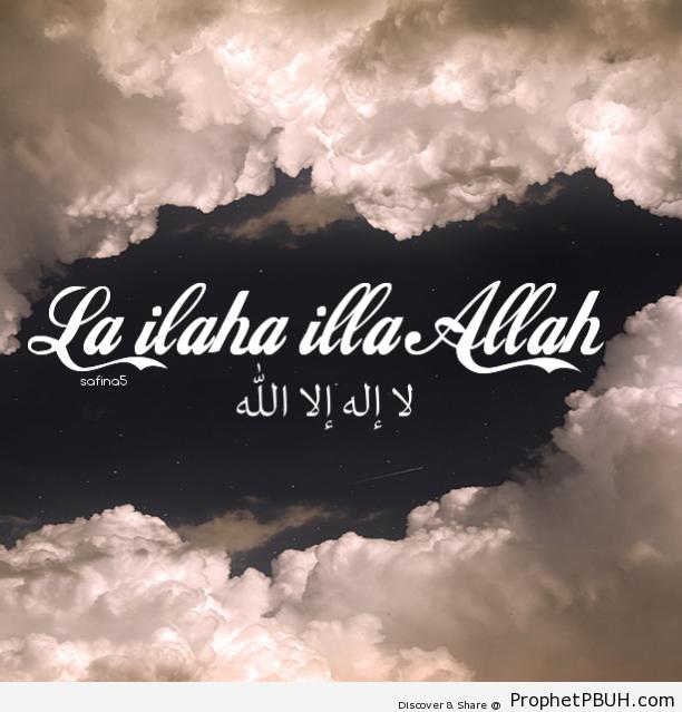 safina5-  La ilaha illa Allah - Islamic Quotes, Hadiths, Duas