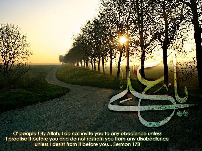 Beautiful Message