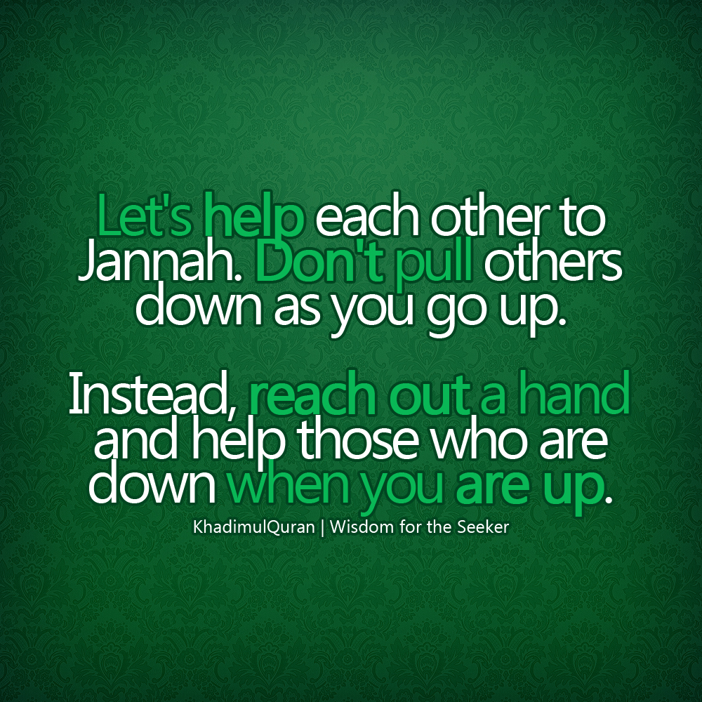 Help each other to Jannah