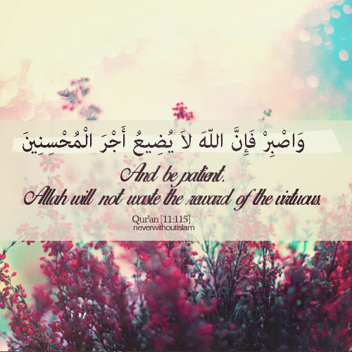 Verse from the Quran – 11:115 Allah SWT's reward