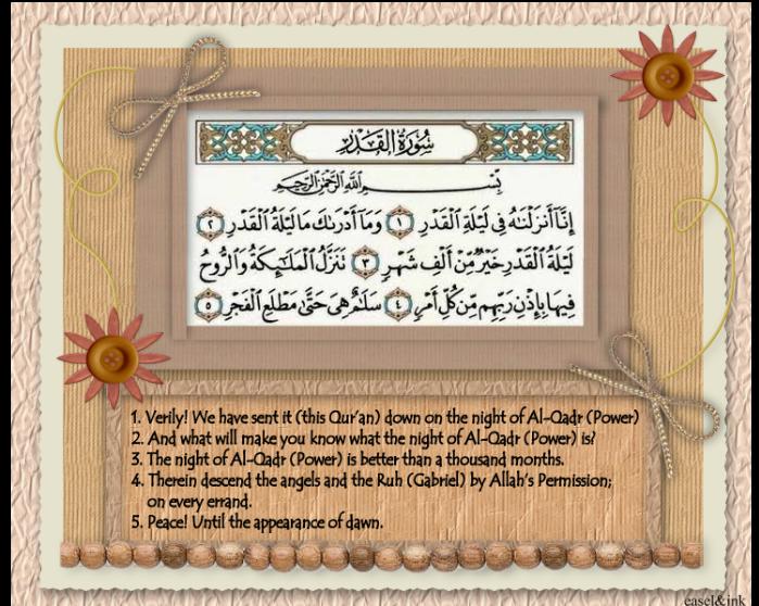 Surah Al Qadr with English Translation