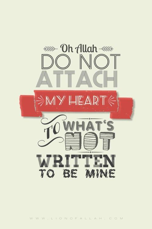 Ameen Ya Rab ul Alameen Al Wahaab