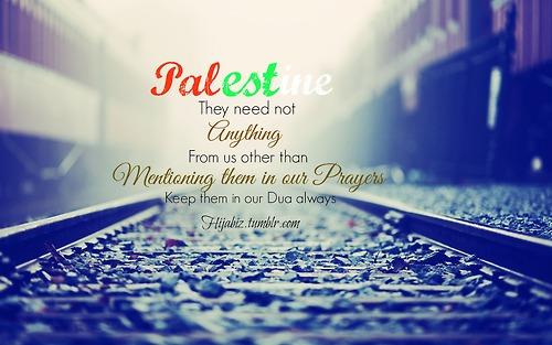 Remember Ummah in your duas