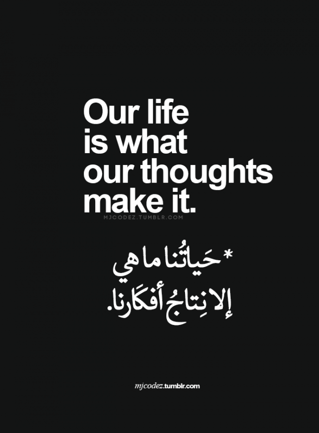 Our life is what our thoughts make it...