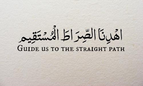 Ameen ya Allah