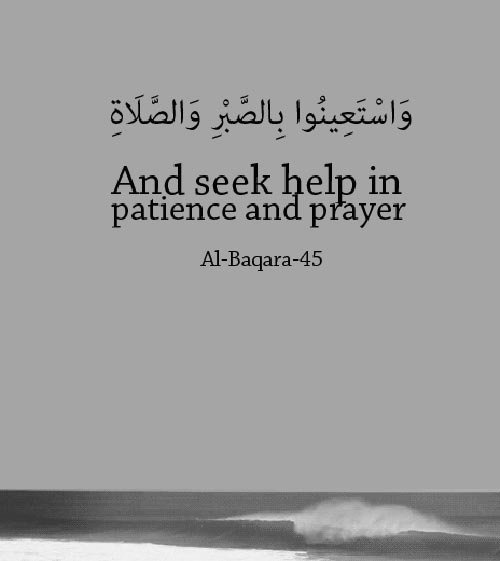 And seek help in patience and prayers- Al baqara – 45