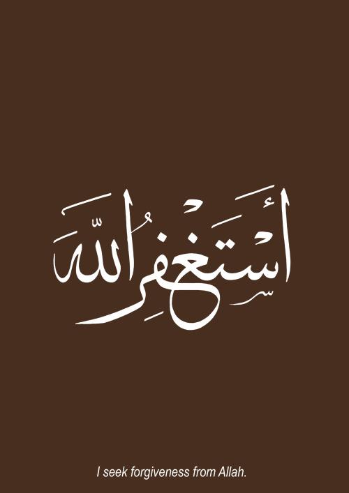 I seek forgiveness from Allah SWT