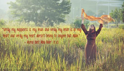 Asma Bint Abu Bakr r.a quote