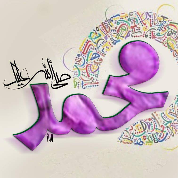 The more you learn about Prophet Muhammad (SAW). The more you fall in love with his character.