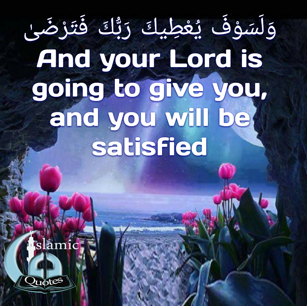 And your lord is going to give you and you will be satisfied