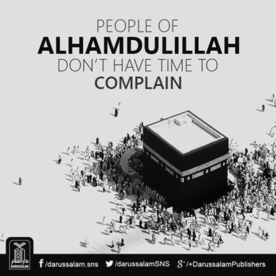 People of Alhumdullilah