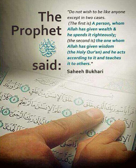 Prophet PBUH beautiful hadeeth