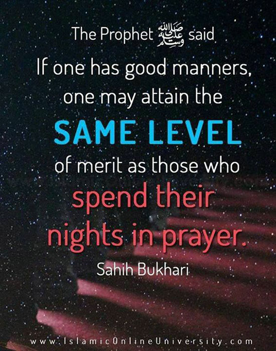 Hadith on rewards of Good Manners
