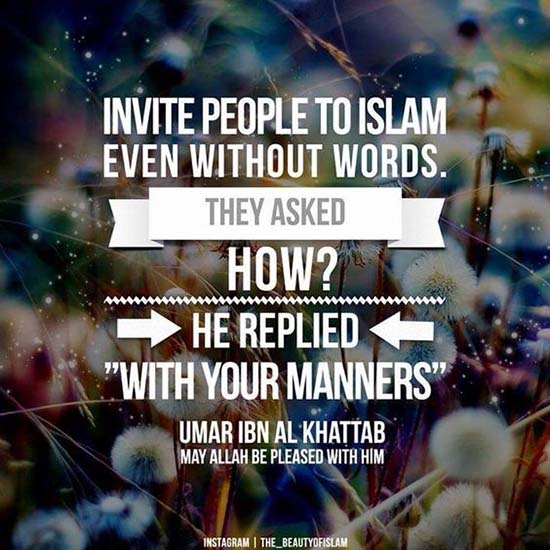 Umar Ibn al Khattab ra quote