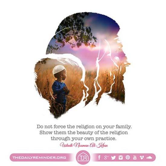 Ustad Nouman Ali Khan Quotes