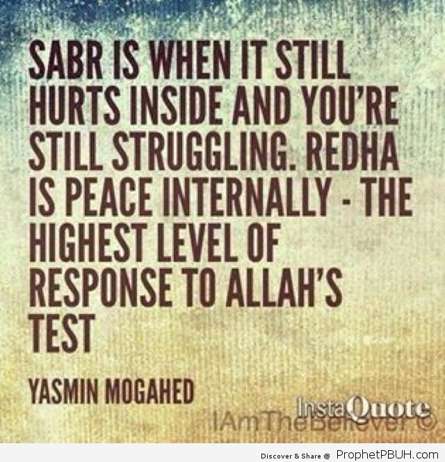 SABR ✦ Allah knows our struggle