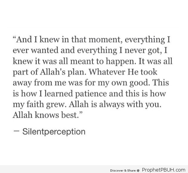 Allah is always with you