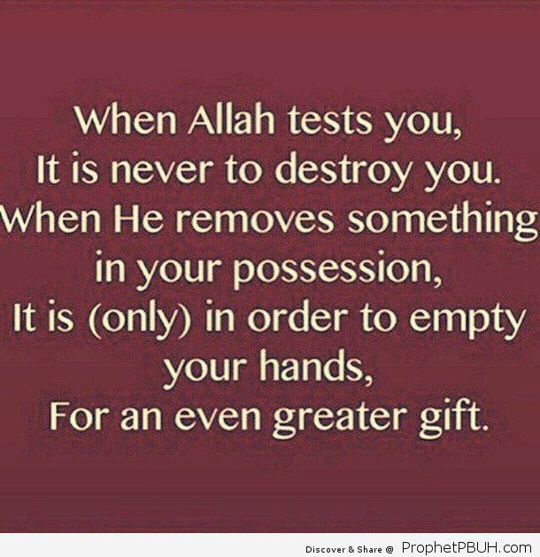Allahs tests are not to destroy us but to make us stronger SubhanAllah Allah Decree Islam Faith Blessings Strength Hope