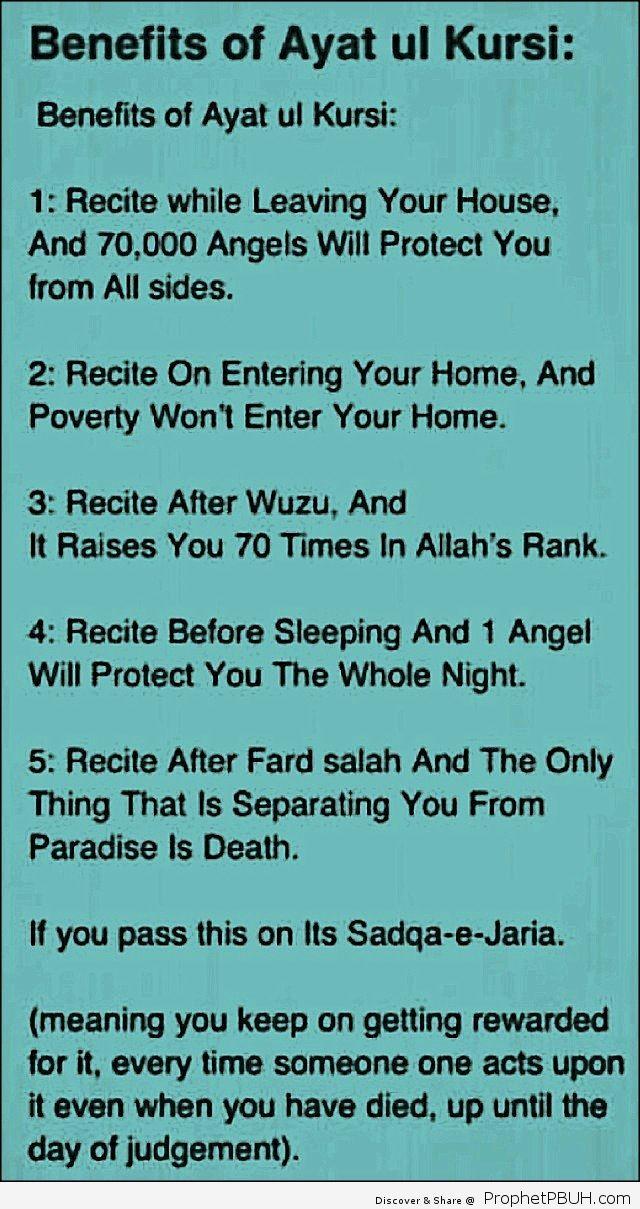 Benefits of Ayat ul Kursi