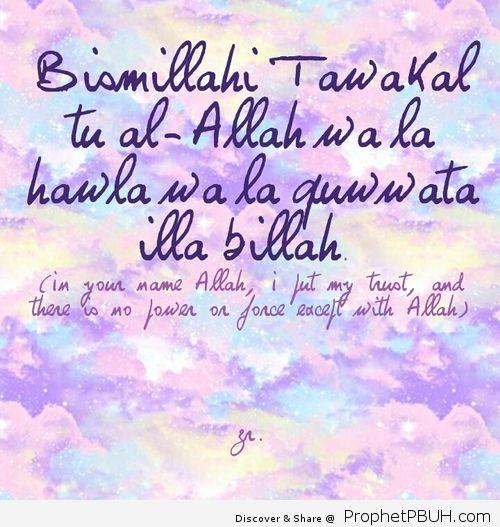 I put my trust in Allah