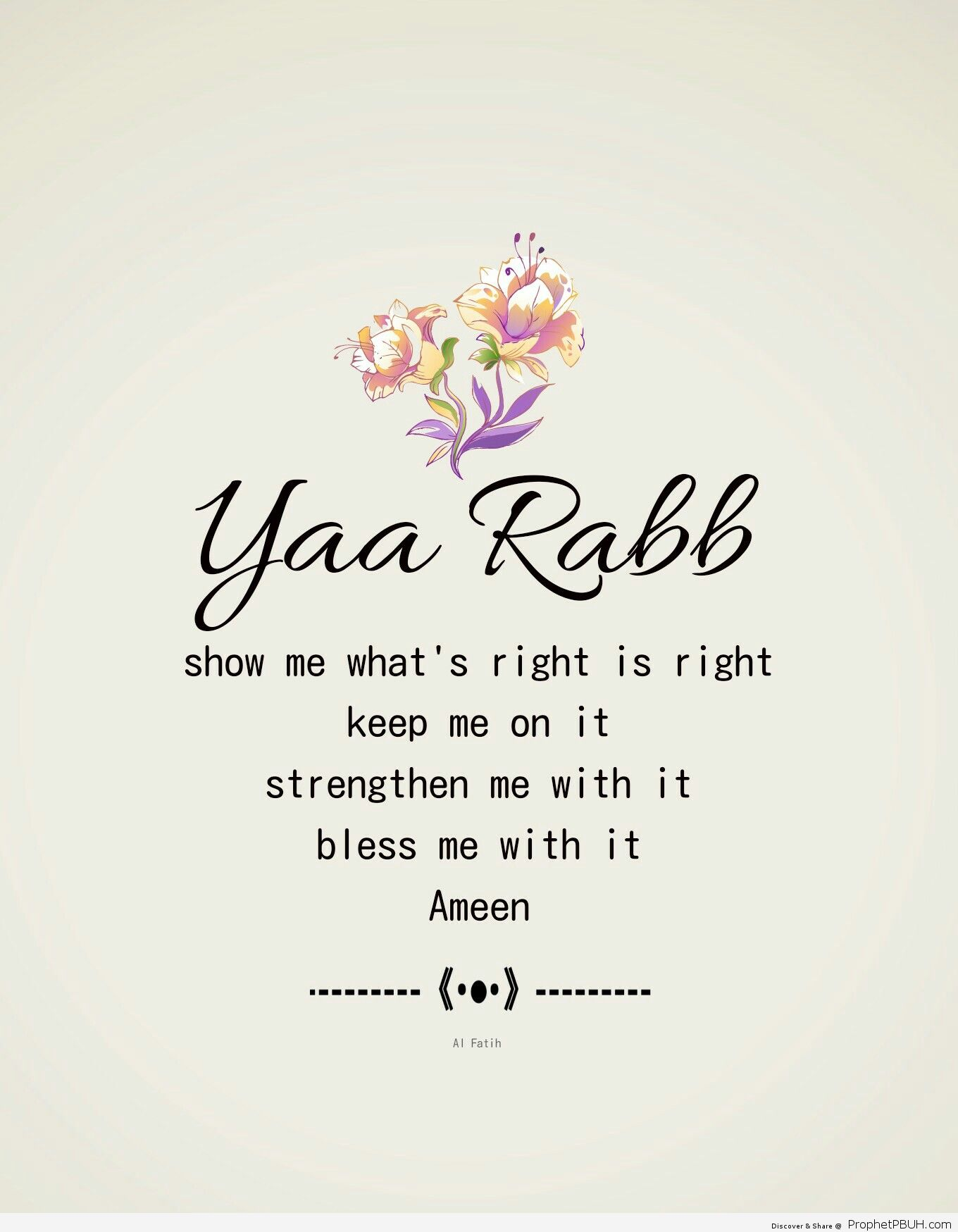 May Allah Keep us on the right path