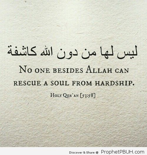 No one besides Allah can rescue a soul from hardship Quran Kareem 53_58