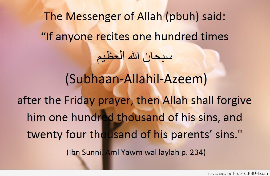 Reward for parents