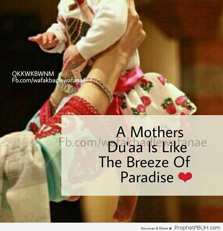 Status of women in Islam paradise lies under mothers feet Alhamdulillah