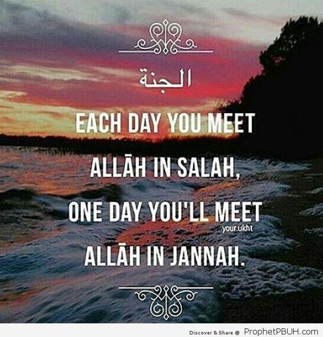 Subhanallah INSHA ALLAH one Day