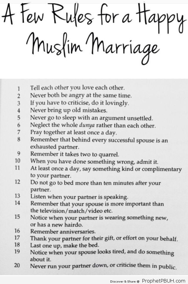 Few Rules for a happy Muslim Marriage