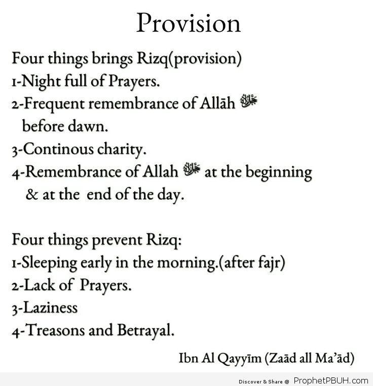Ibn Al Qayyim on Rizq