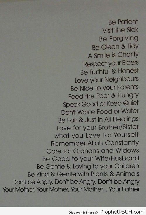 Prophet PBUH Sayings