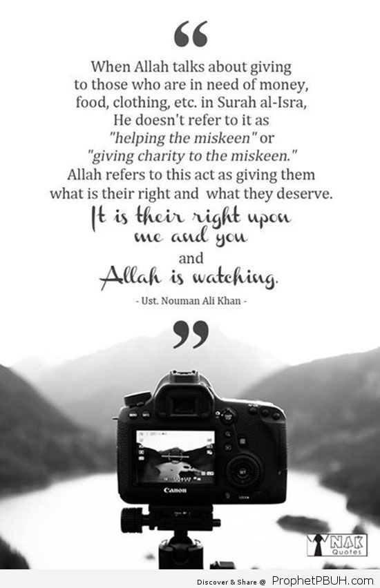 beautiful islamic quote