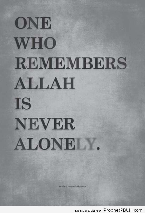 beautiful islamic quotes 6