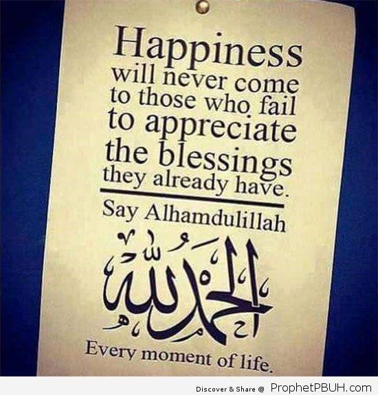 best islamic quotes 1